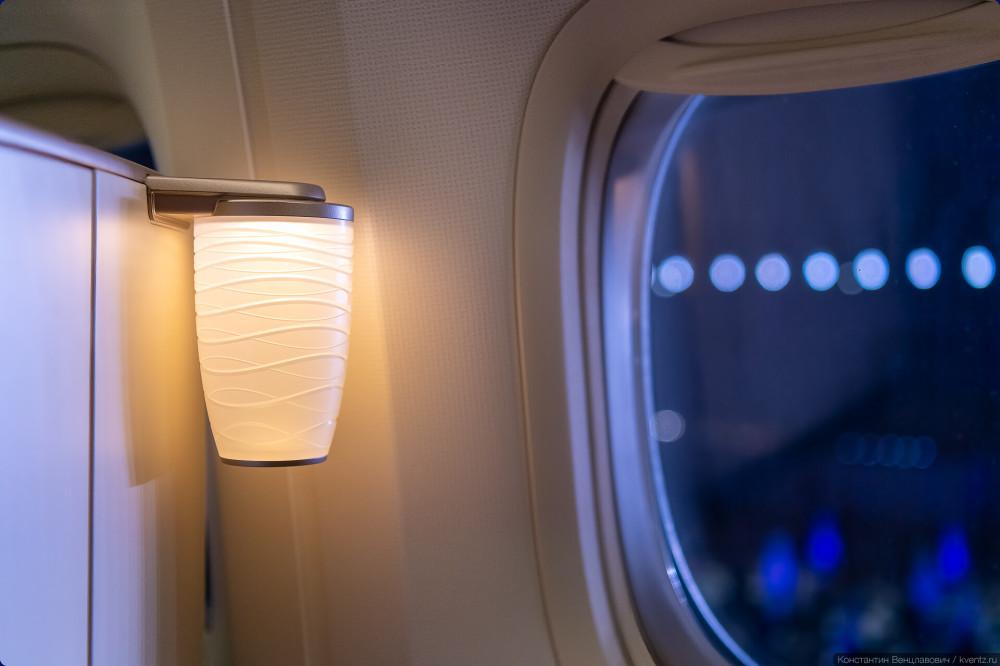 31. Немного уютного мягкого света успокоит после предполётной суеты.