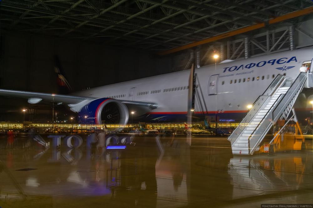 36. В первую очередь самолёты с новым салоном мы увидим на направлениях в Дубай, Нью-Йорк, Лос-Анджелес, Маэ, Мале, Дели. До конца 2021 года во флоте авиакомпании появится ещё два B777 с обновлённым салоном, а с марта 2022 года «Аэрофлот» начнет переделку ранее полученных девятнадцати Boeing 777-300ER.