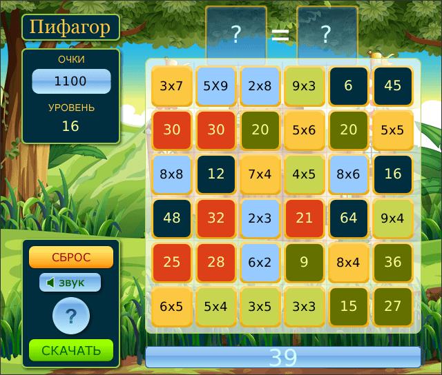 6x6start[1]