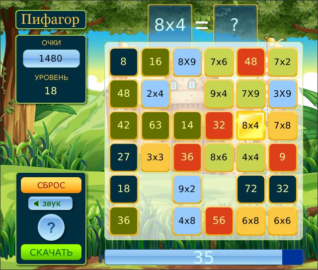 6x6gameplay[1]