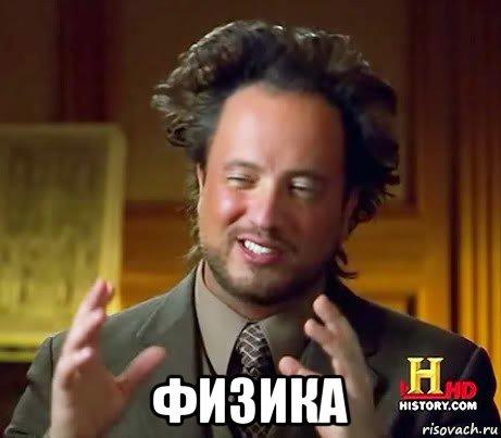 zhencshiny-aliens_74871491_orig_[1]