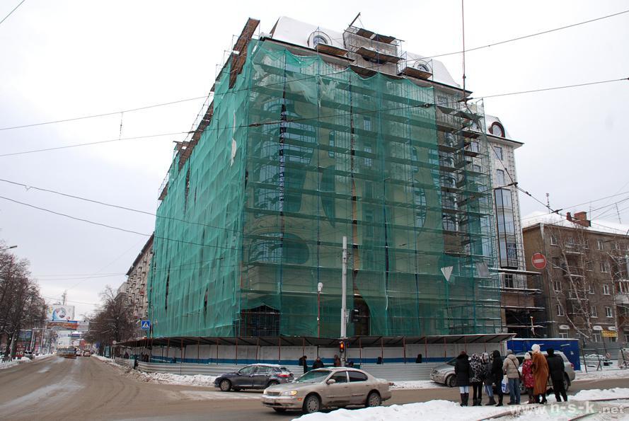 Новосибирск ул. Орджоникидзе 31 мегагостиница