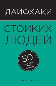 cover[2].jpg
