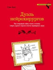 cover[3].jpg