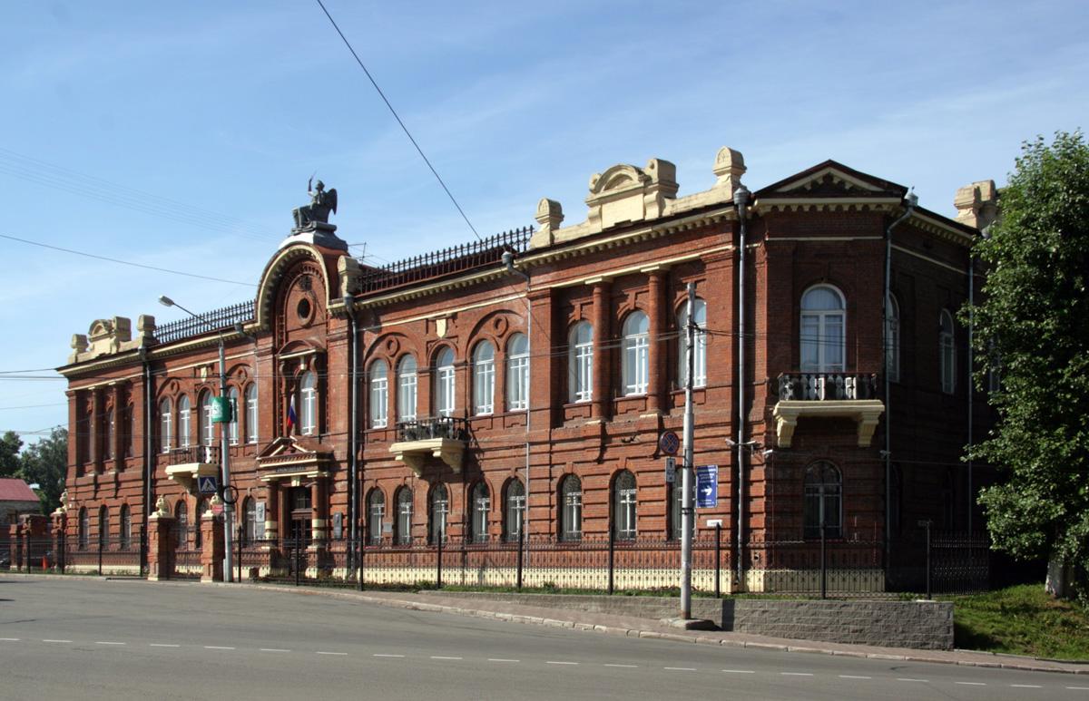 Tomsk_Regional_Court[1]