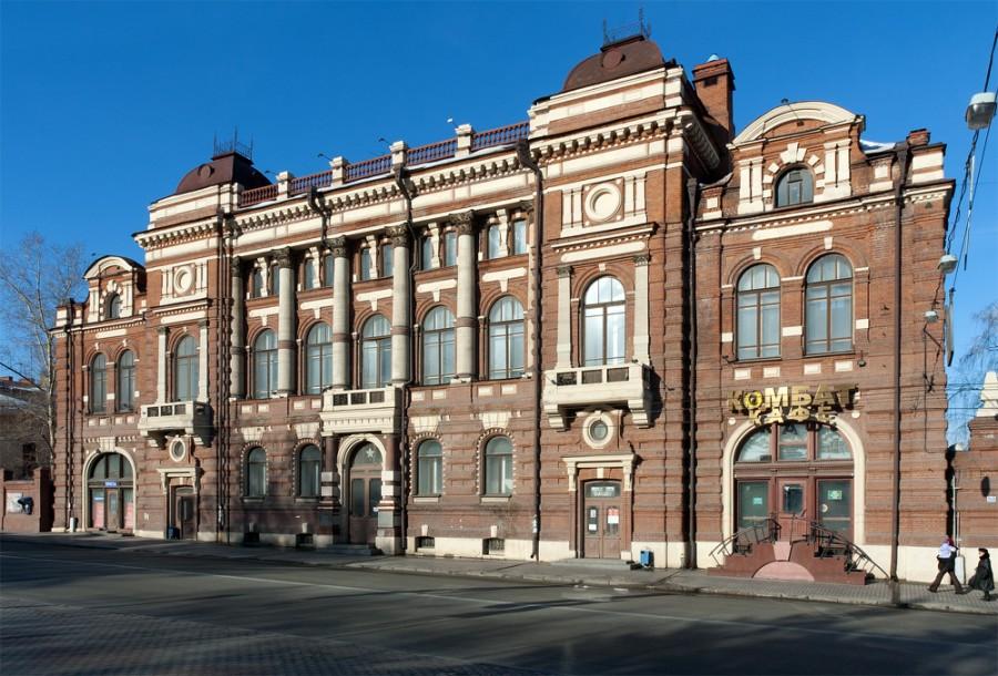 Дом Офицеров Томск