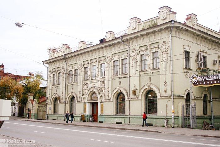 gubernskaya_apteka_tomsk%281%29[1]