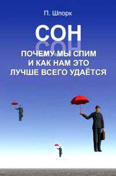 cover[7]