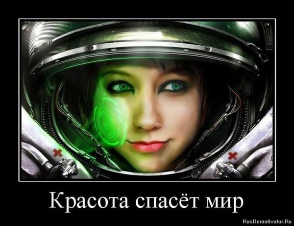 1290768987_demotivators_73[1]
