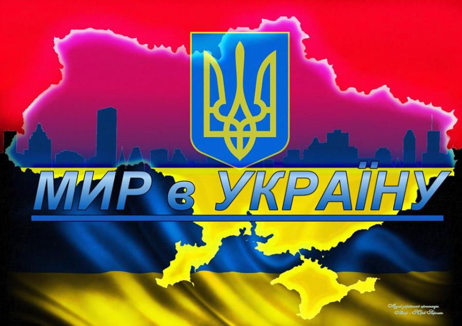 Сделать, украинские патриотические открытки