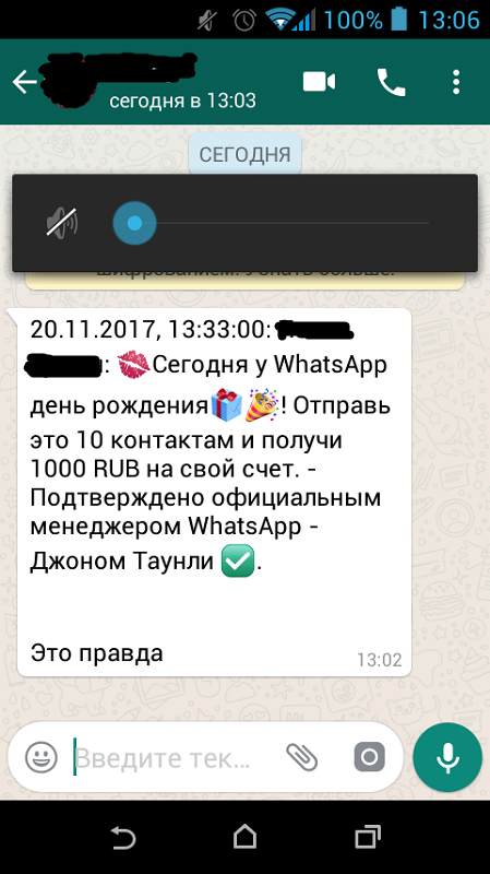 Screenshot_2017-11-21-13-06-56.png