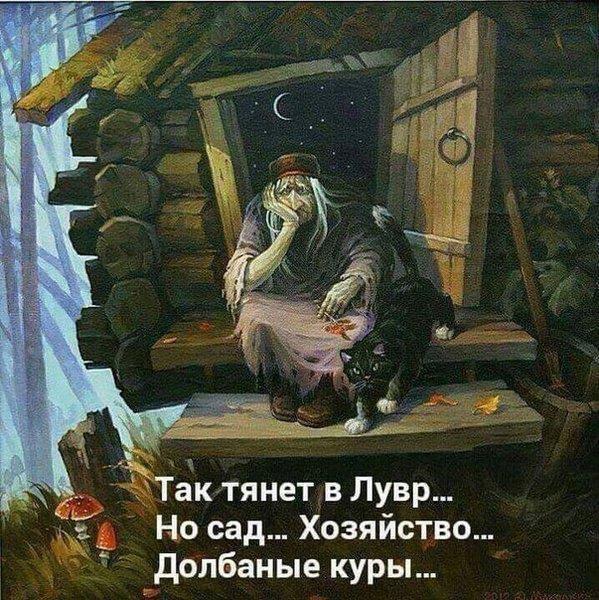 http://ic.pics.livejournal.com/kvshurov/11912691/240719/240719_original.jpg