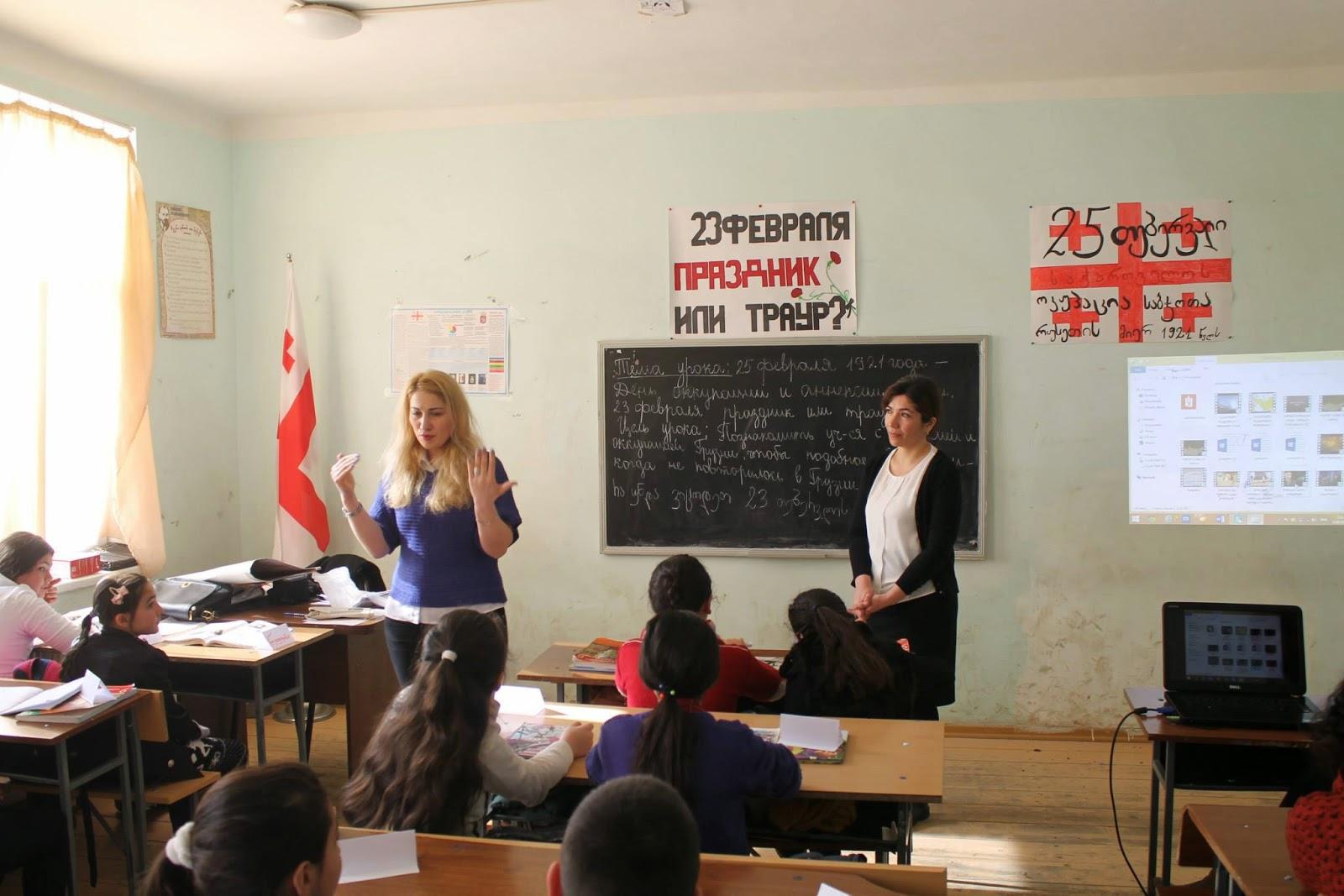 Открытый урок истории в публичной школе №2 русского сектора в городе Марнеули. Фото: sk2-marneuli.blogspot.com