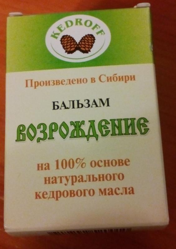 03-IMG_20160326_192515