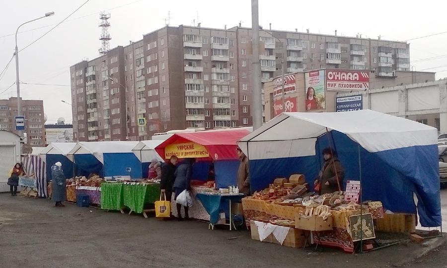 Уличные ярмарки в Красноярске! 01-IMG_20160326_140014