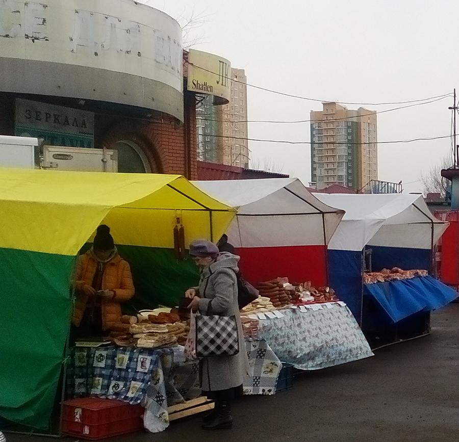 Уличные ярмарки в Красноярске! 02-IMG_20160326_140019