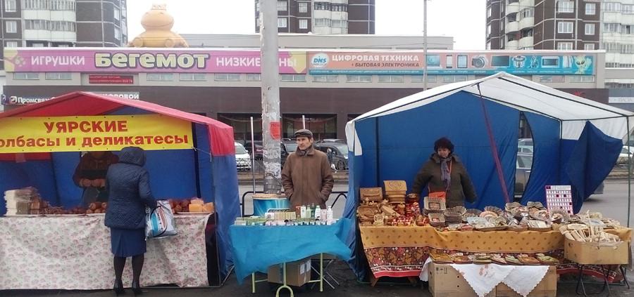 Уличные ярмарки в Красноярске! 04-IMG_20160326_140031