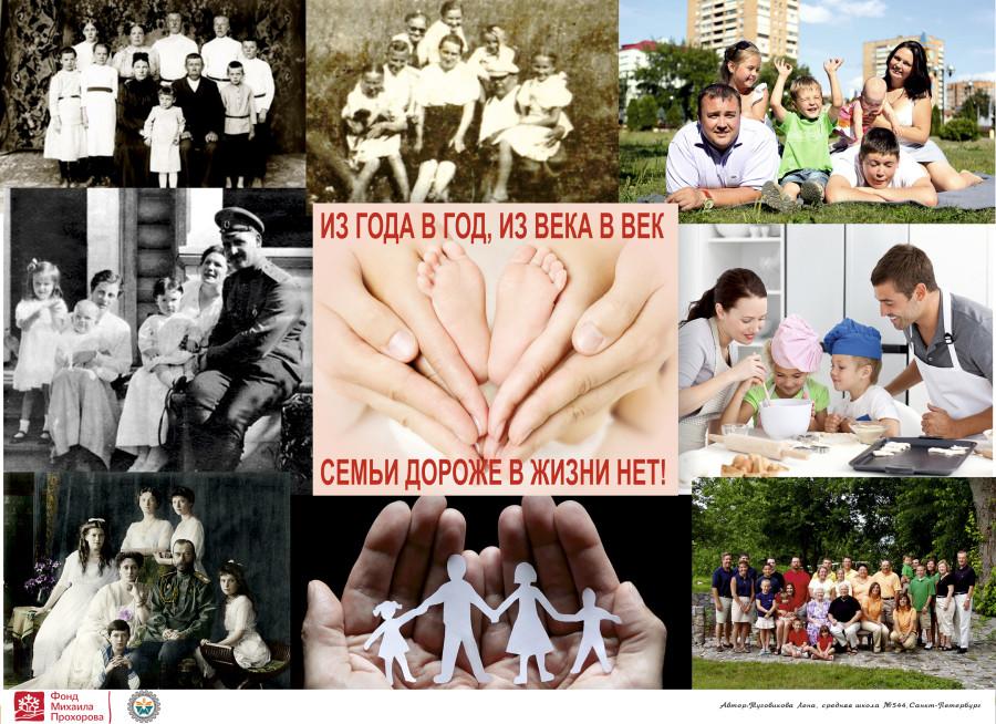 с-2-Туговикова Лена  С-Петербург