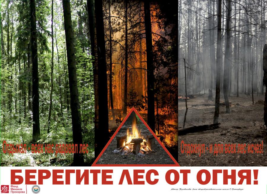 с-3-Туговикова Лена  С-Петербург