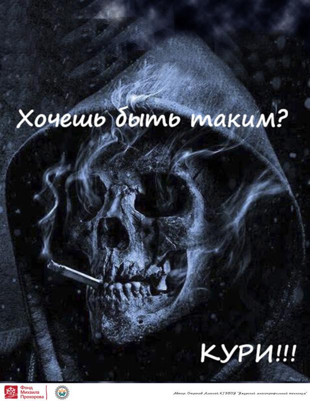 01-Отроков А