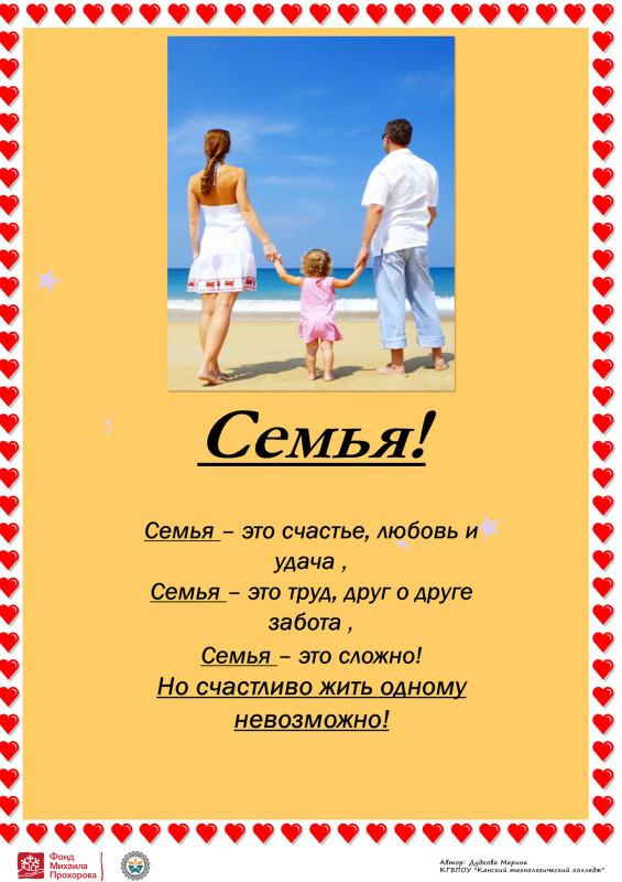 к-Дудкова Марина