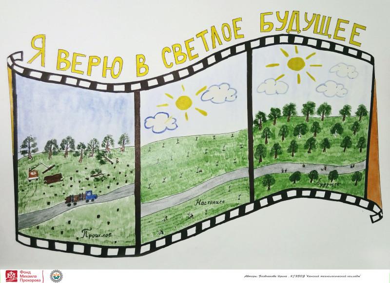 к-Позднякова Ирина