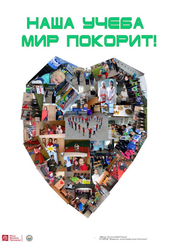 у-1-Чильгильдеев Сергей