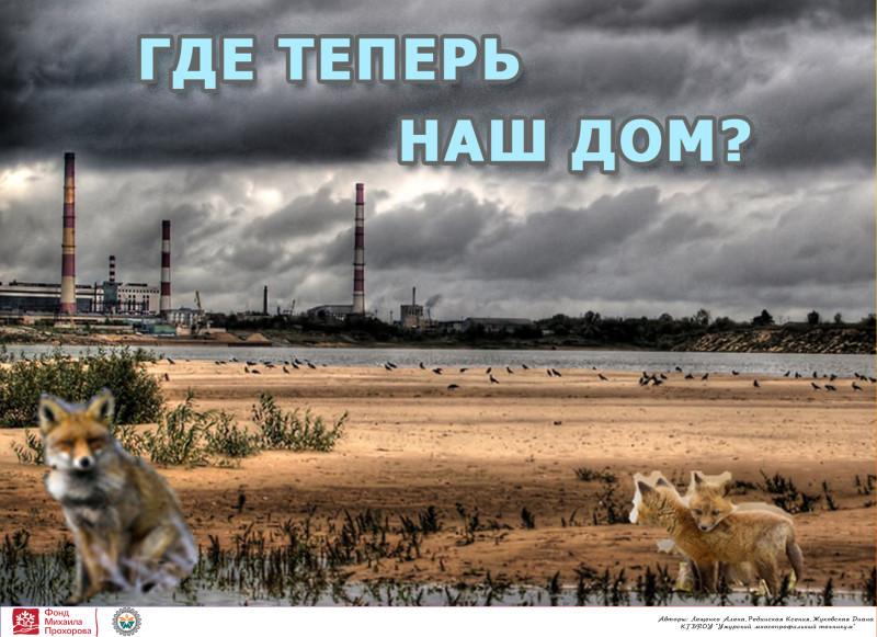 у-Лещенко Алена
