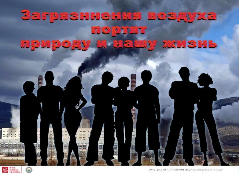 у-Филатов Алексей