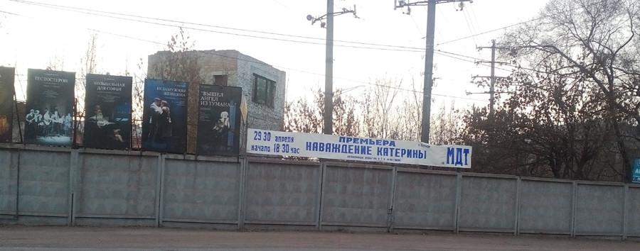 Прогулка по весеннему Минусинску :: oleg_24 :: Страница поста :: Медиа в блогах :: Media Spy