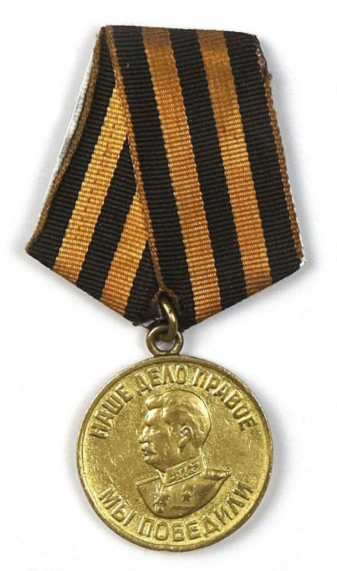 Medal-Za-doblestnyj-trud-v-Velikoj-Otechestvennoj-vojne-1941-1945-gg-1