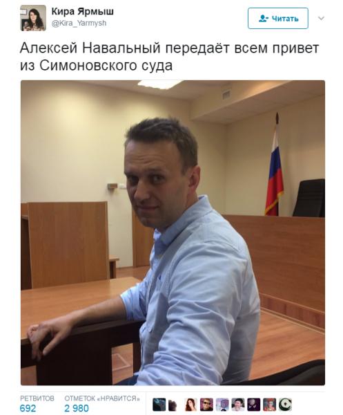 Снимок Навальный