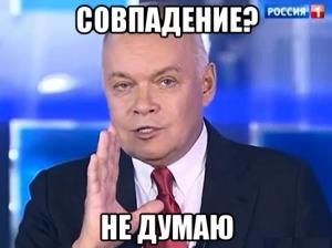 сфоткал-сам-Совпадение-1804938
