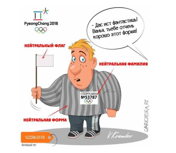 Олимпиада форма (1)