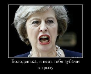 217014_volodenka-ya-ved-tebya-zubami-zagryizu_demotivators_to