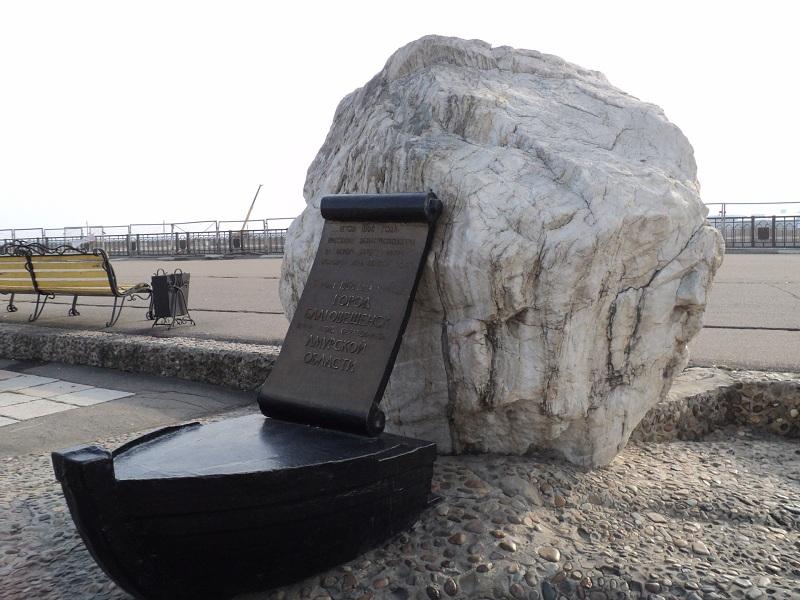 03.Примерно в этом месте высадились на берег Амура казаки — основатели и первые жители города