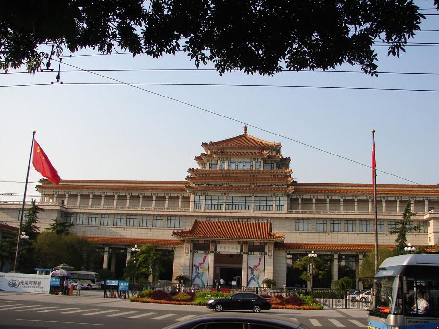 04.Министерство финансов выполнено в консервативном стиле с использованием традиционных элементов.
