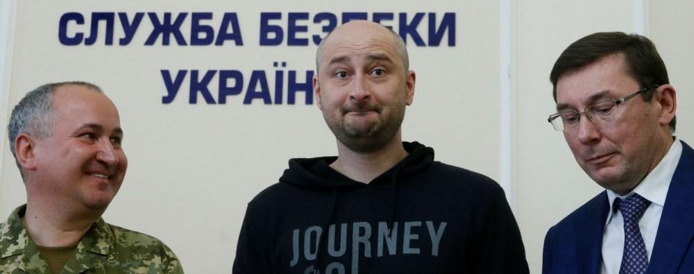01.бабченко