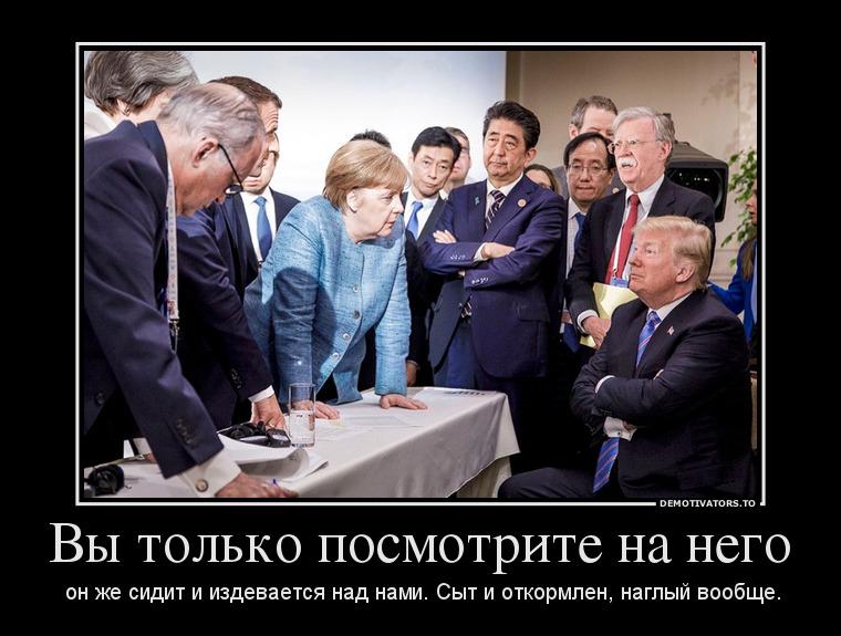 433059_vyi-tolko-posmotrite-na-nego_demotivators_to