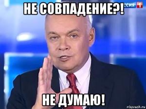 kiselyov-2014_117688198_orig_