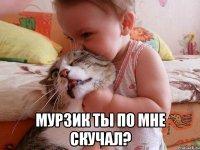 mem_35956199_orig_