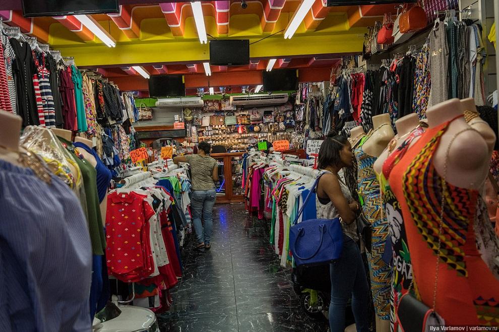 11 шопинг