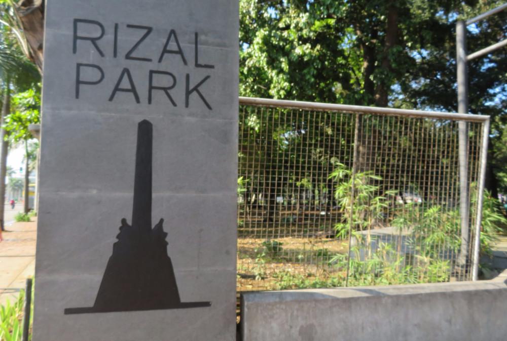 03 дост парк