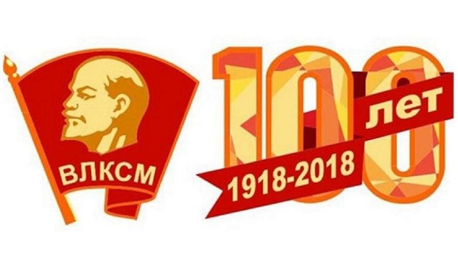 В пост про ВЛКСМ