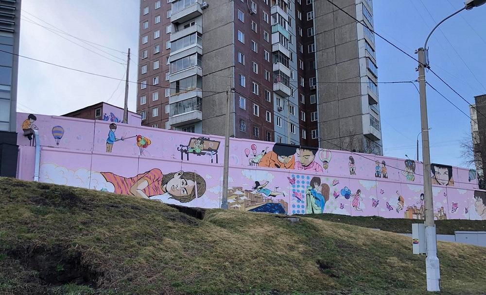 Что рисуют на подпорной стене? 01