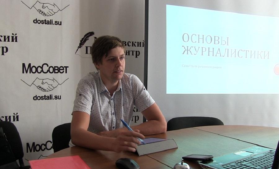 Олег Комолов