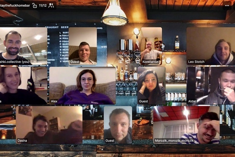 бар виртуальный