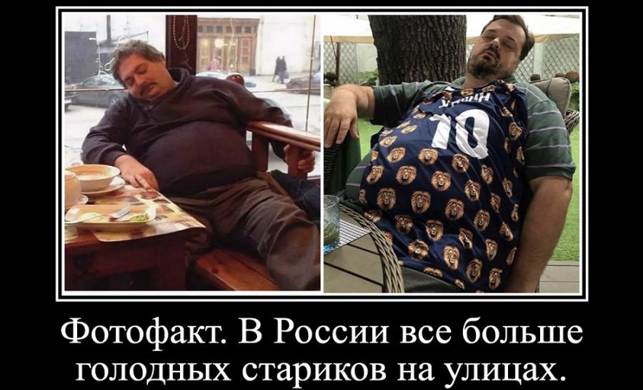 Уткин и Быков 1
