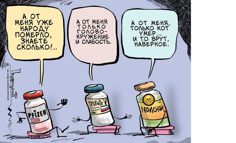 вакцины 1