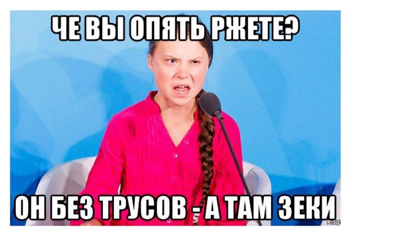 новальный 2